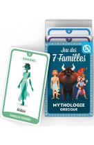 7 familles mythologie grecque