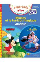 Disney - mickey et le haricot magique / aladdin special dys (dyslexie)