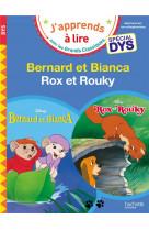 Disney - bernard et bianca / rox et rouky special dys (dyslexie)
