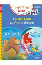 Disney - le roi lion / la petite sirene - special dys (dyslexie)