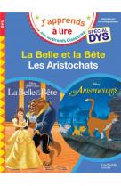 Disney - la belle et la bete / les aristochats special dys (dyslexie)