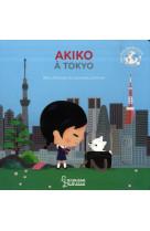 Akiko a tokyo