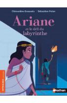 Ariane et le defi du labyrinthe