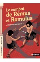 Le combat de remus et romulus