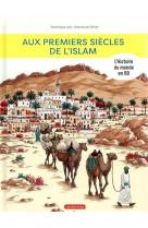 Aux premiers siecles de l-islam