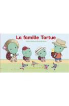 La famille tortue