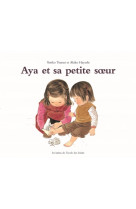 Aya et sa petite soeur
