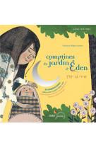 Comptines du jardin d-eden - edition 2018