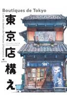 Boutiques de tokyo - l-art du dessin de mateusz urbanowicz