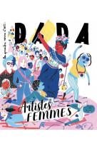 Artistes femmes (revue dada 250)
