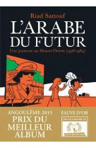L-arabe du futur - volume 1 -