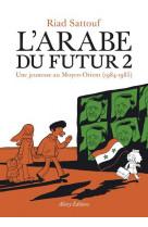 L-arabe du futur - volume 2 -