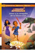 Ma premiere mythologie - t05 - ma premiere mythologie - jason a la conquete de la toison d-or adapte