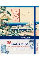 36 grains de riz, le grand voyage de koichi
