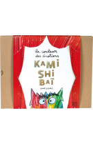 Kamishibai la couleur des emotions