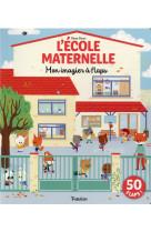 A l-ecole maternelle - mon imagier a flaps