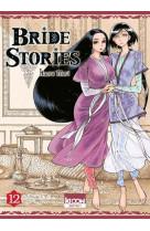 Bride stories t12 - vol12