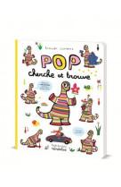 Cherche & trouve pop