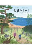 Kumiai - le dragon et le bambou