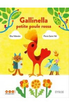 Galinella - petite poule rossa
