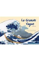 La grande vague hokusai kamishibai