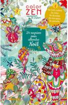 Color zen - calendrier de l-avent - 24 surprises pour attendre noel